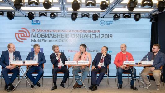 Новости мобильных технологий на конференции «МОБИЛЬНЫЕ ФИНАНСЫ 2019»