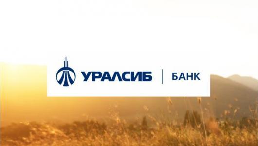 """ПАО """" БАНК УРАЛСИБ"""" стал партнером Goodfin"""